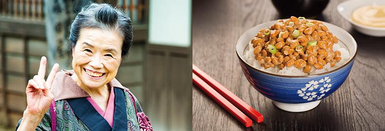 NattoPlasmin Plus - Japanerin - Natto